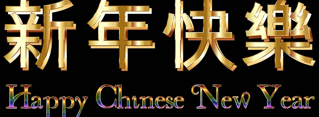 Chinese New Year Special